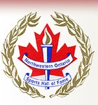 Northwestern Ontario Sports Hall of Fame and Museum