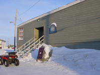 Inuit Heritage Centre